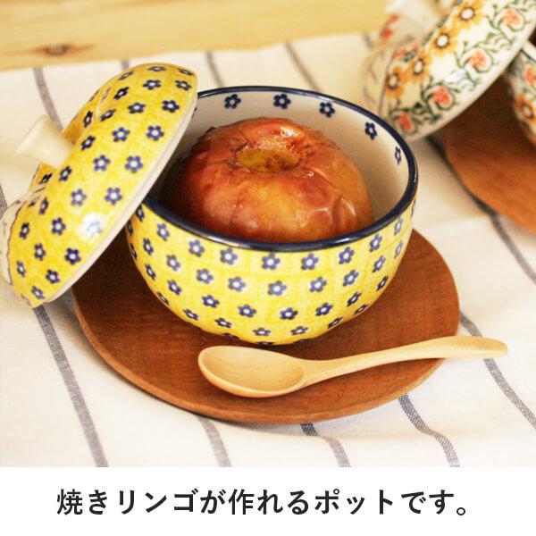 焼きリンゴが作れるポットです。