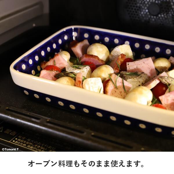 オーブン料理もそのまま使えます。