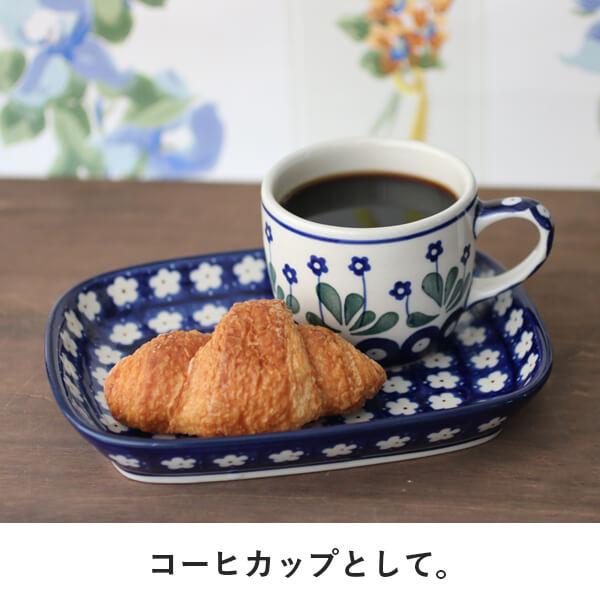 コーヒカップとして。