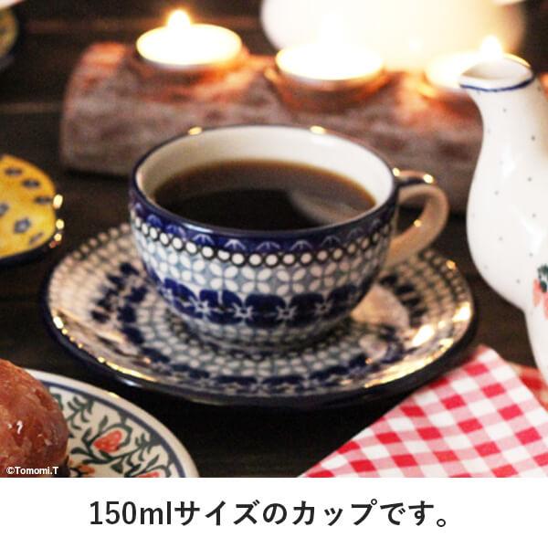 150mlサイズのカップです。