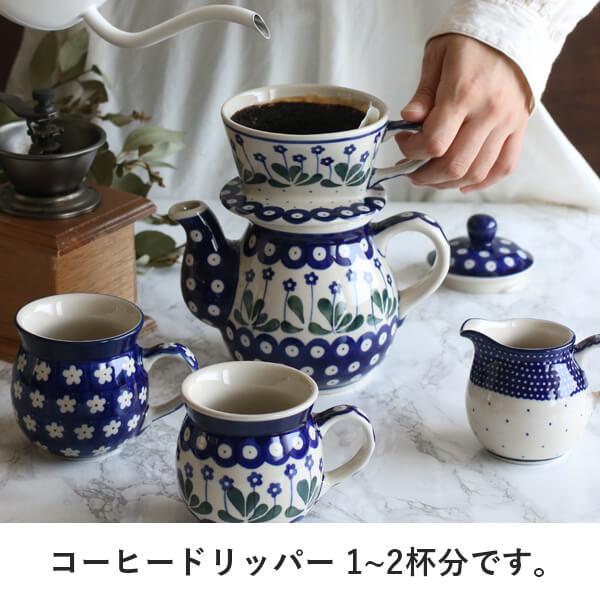 コーヒードリッパー1〜2杯分です。