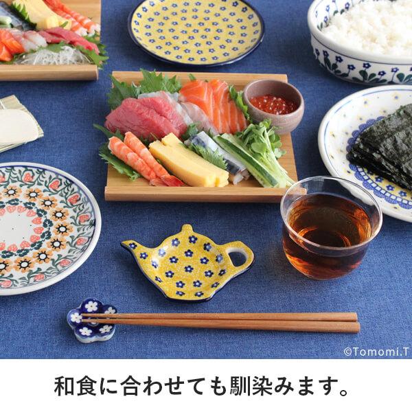 和食に合わせても馴染みます。