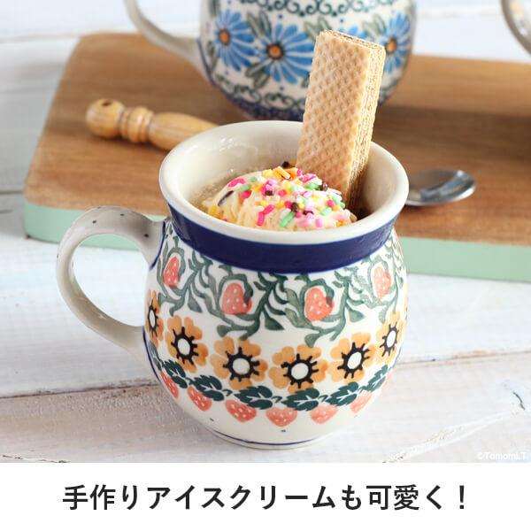 手作りアイスクリームも可愛く!