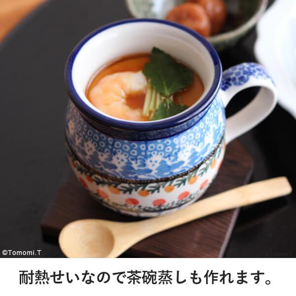耐熱性なので茶碗蒸しも作れます。