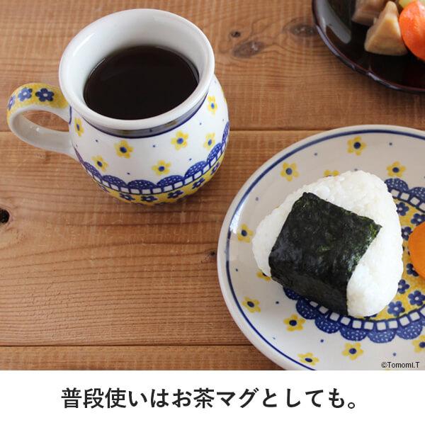 普段使いはお茶マグとしても。