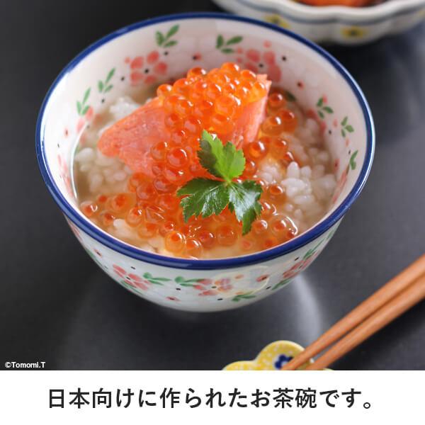 日本向けに作られたお茶碗です。