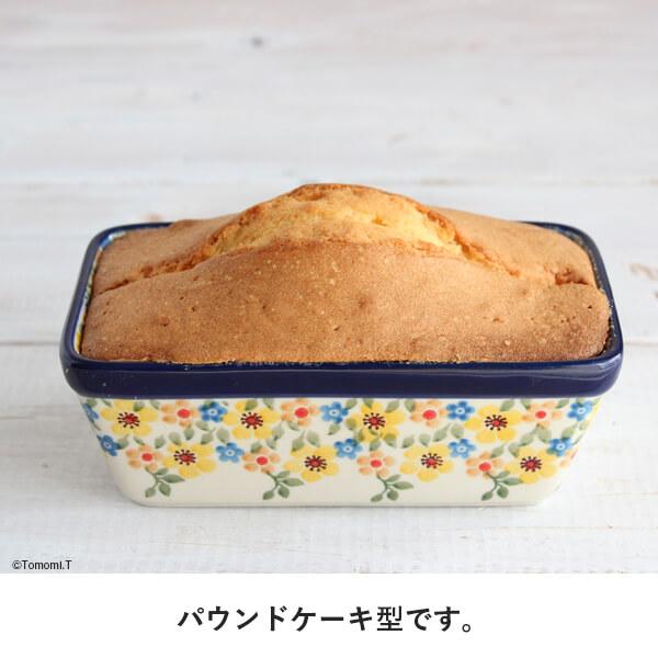 パウンドケーキ型です。
