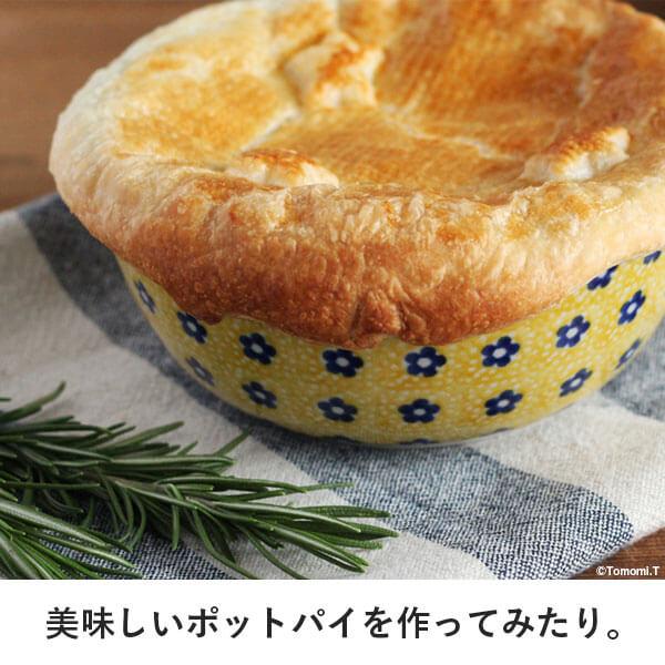 美味しいポットパイを作ってみたり。