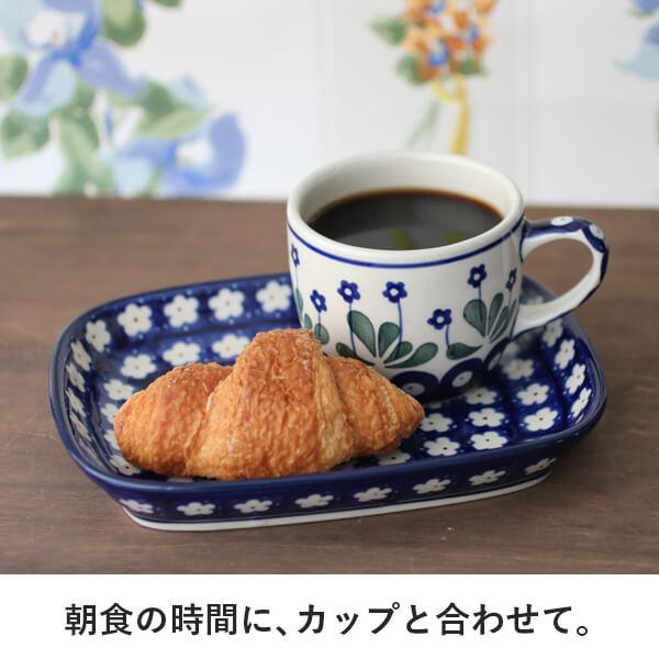 朝食の時間に、カップと合わせて。