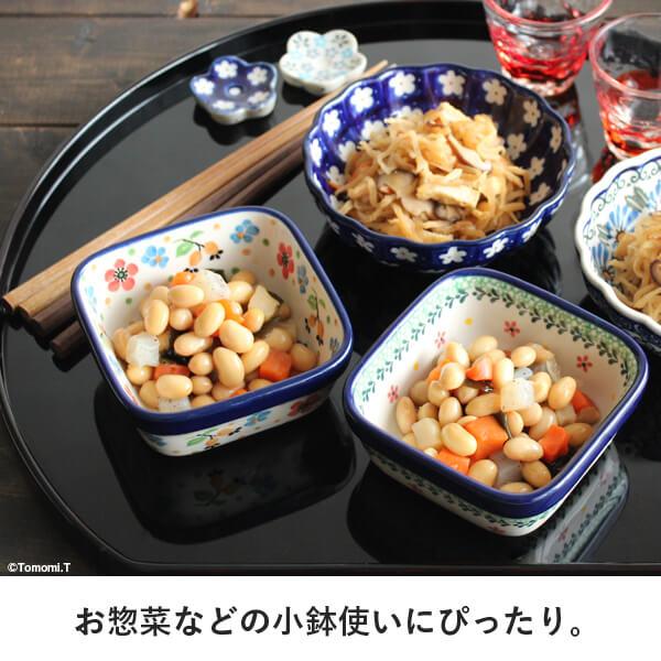 お惣菜などの小鉢使いにぴったり。