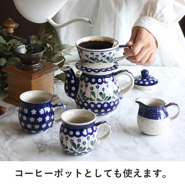 コーヒーポットとしても使えます。