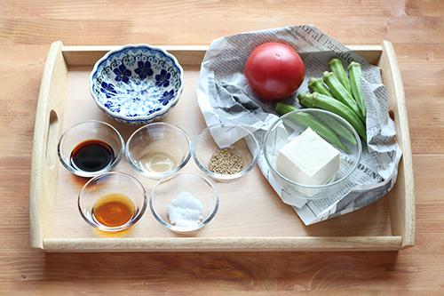 オクラとトマトの中華風サラダの材料/ポーリッシュポタリー