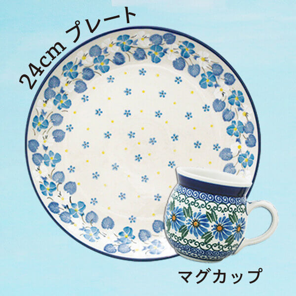 blueset202104