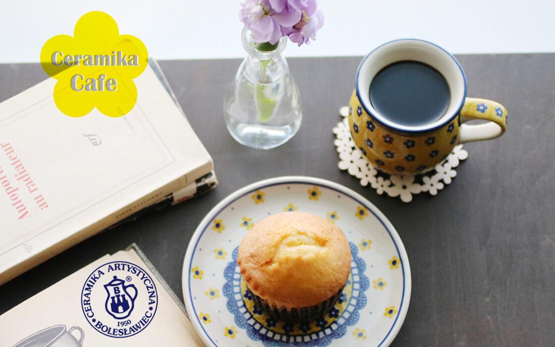 Ceramika Cafeを楽しむ7つのこと。